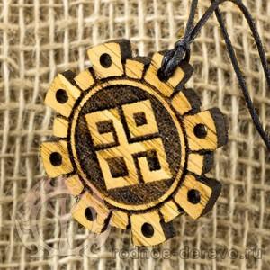 Оберег символ Даждьбога